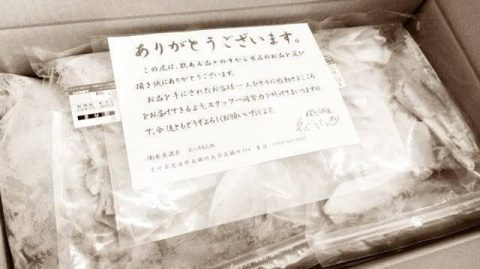 ふるさと納税*豚肉5kgのボリューム