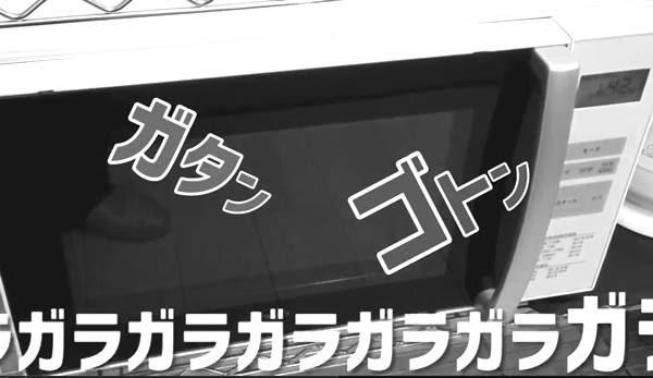 シンプル機能『ハイアール フラット電子レンジ JM-FH18D』 の口コミ
