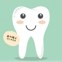 40代の歯列矯正*治療費はいくらかかる?