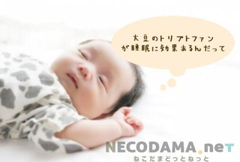 毎日お味噌汁ですごい効果効能|美容 便秘 血圧 睡眠改善にも!
