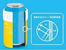 家飲み・BBQに必須!缶ビールがぬるくならないサーモス保冷缶ホルダー