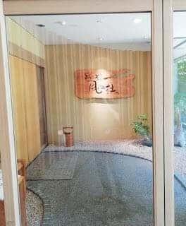 大阪から30分で箕面の絶景温泉へ!みのお山荘風の杜の口コミ
