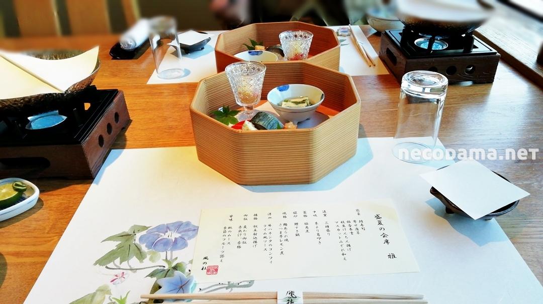大阪箕面*みのお山荘風の杜:夕食と朝食編