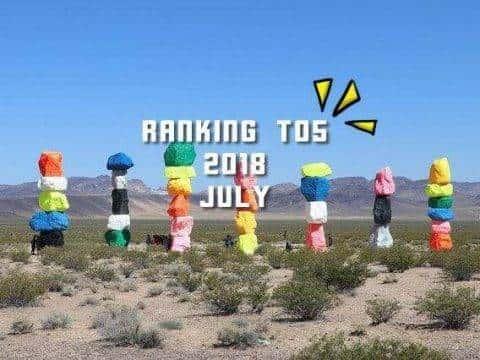 【月間ランキング TOP5 】2018年7月 西日本豪雨義援金情報が話題