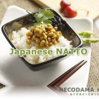 【納豆のすごい効果効能】 コレステロール・中性脂肪値も改善する!