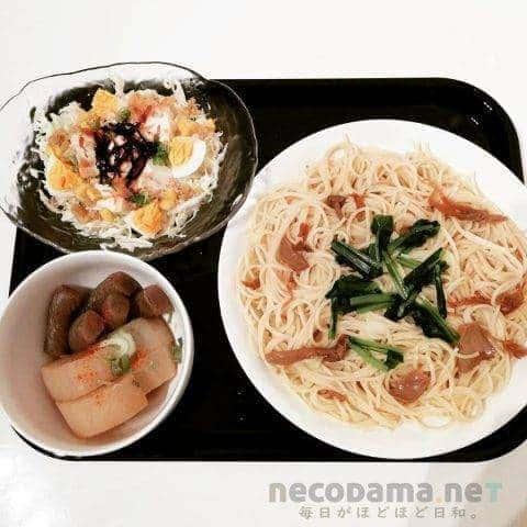 きのこの出汁しょうゆパスタ 大根と白滝のうま煮 胡桃と豆腐の和風サラダ