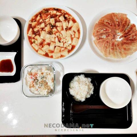 麻婆豆腐 餃子 ポテトサラダ