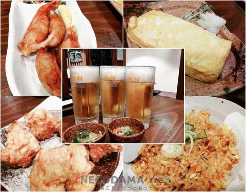 夜 均一居酒屋さん: 鶏皮ギョーザ・だし巻き・唐揚げ・鮭と卵の炒飯