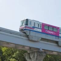 大阪万博で普及したモノレール