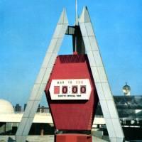 大阪万博で普及した電波時計