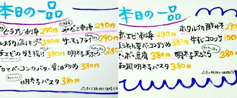 ふたり暮らしで食費2.5万円-支出内訳&ごはん記録~5/12 @62