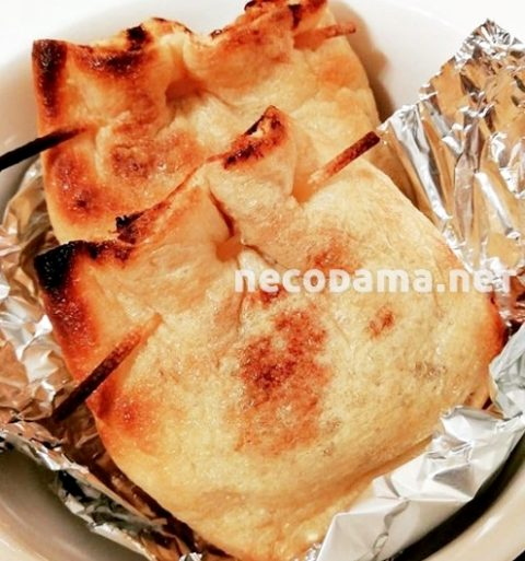 薄揚げの納豆チーズ包み焼き