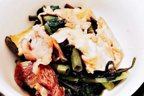 空芯菜と豚肉の卵炒め