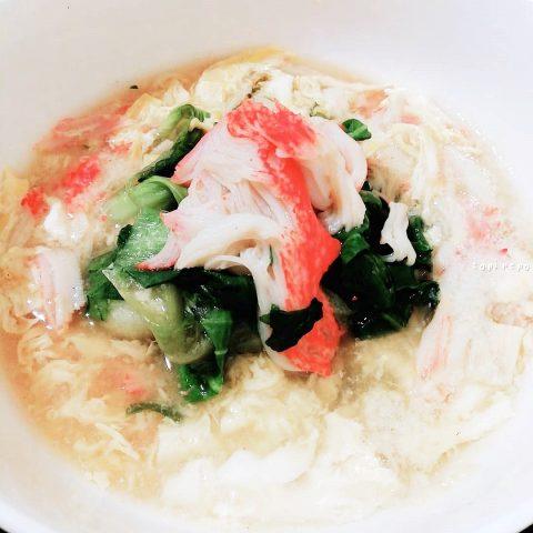 生姜香る 青梗菜のカニかまと卵のあんかけ