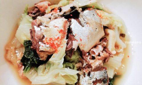 白菜とサバ缶の旨煮
