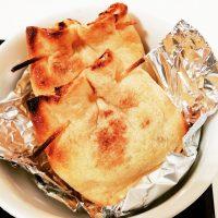 薄揚げ納豆チーズの包み焼き
