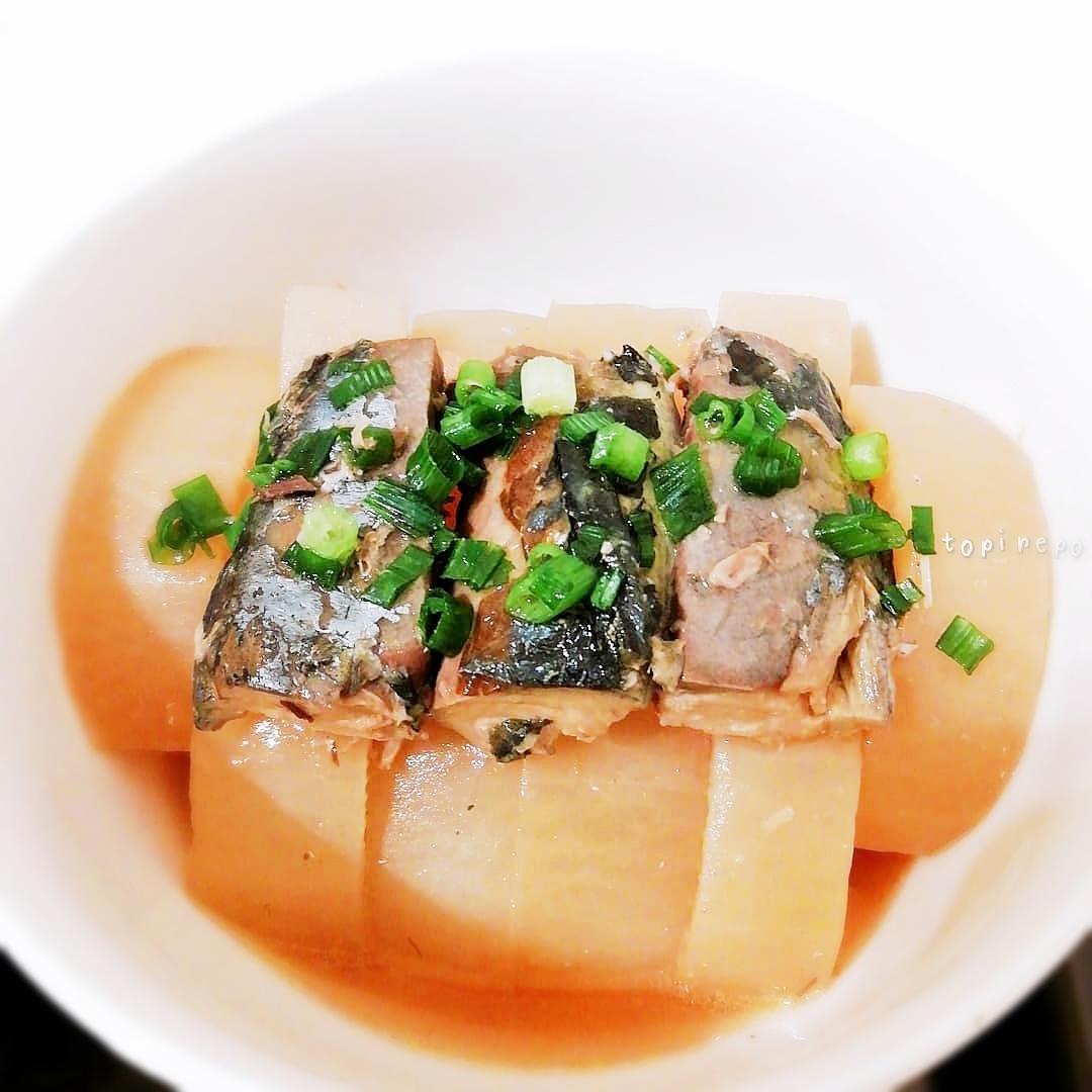 甘から照り照り 鯖と大根の簡単べっこう煮