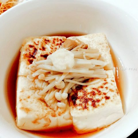 手作り焼き豆腐で 焼えのきと豆腐の生姜椀