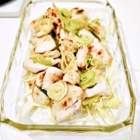 鶏むね肉の葱マヨソテー