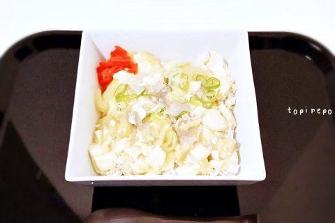 1日目: 豆腐と豚の味噌煮丼