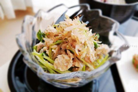 豆苗と明太ツナのサラダ