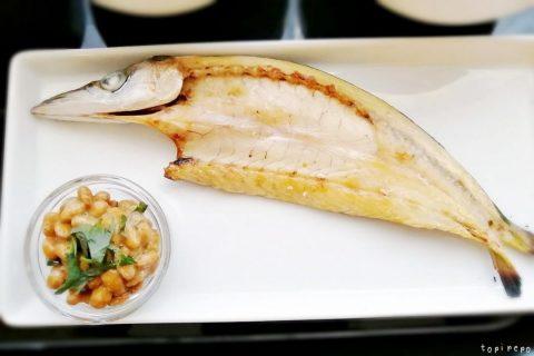 かますの塩焼き / 大葉和え納豆