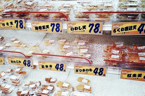スーパーT様の惣菜売り場