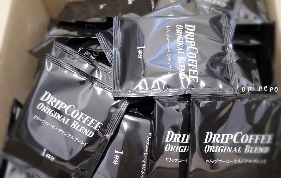 手軽にプチ贅沢*激安ドリップコーヒー