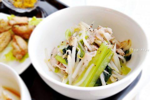 豚と小松菜もやしの旨酢炒め