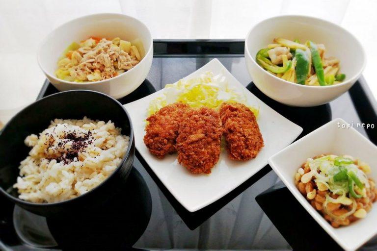 白菜とツナの旨煮ほかの4品献立