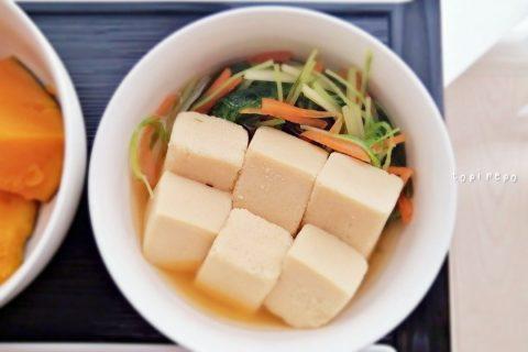 高野豆腐と水菜の煮浸し