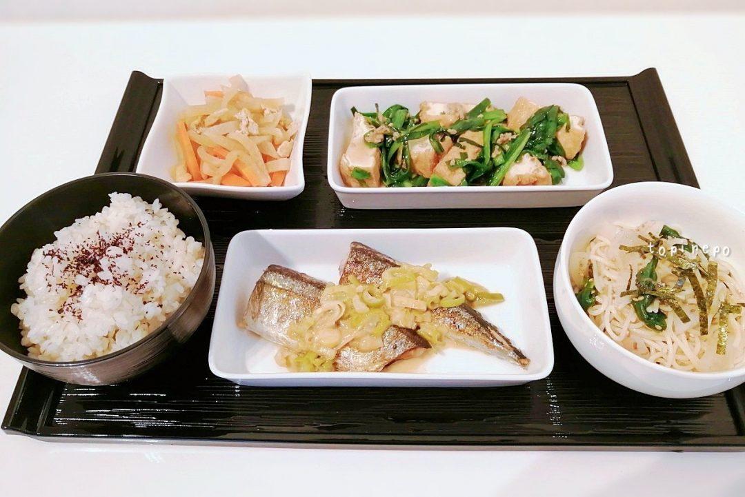 秋刀魚の葱ぽん&にらと厚揚げの挽肉炒め献立