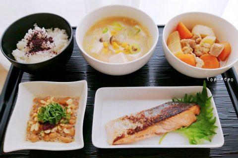 鶏大根&節約コーンスープとリモートドラマ