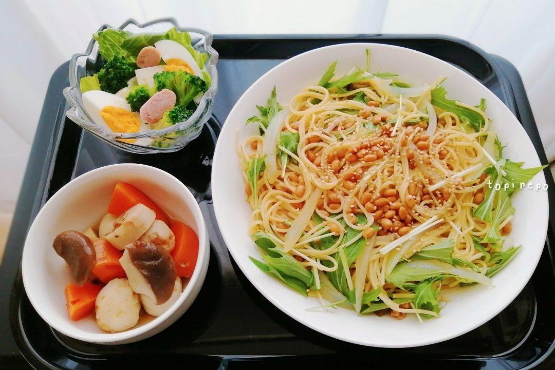 納豆水菜パスタ&ブロッコリーとゆで卵サラダ