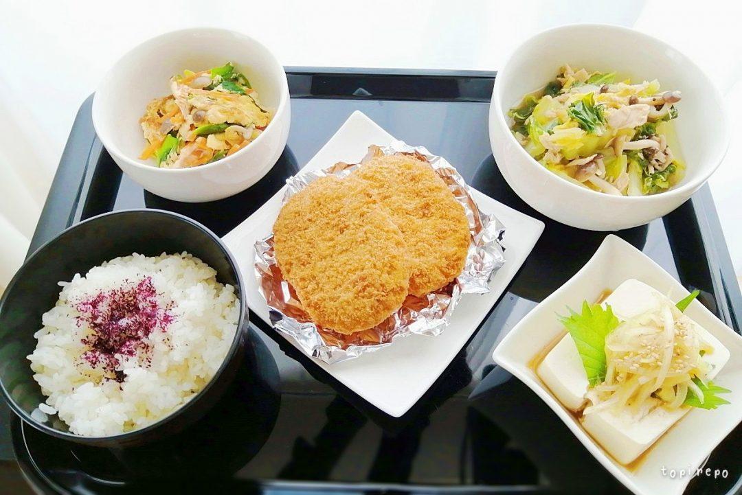 ニラ3色焼き&白菜とツナのくったり煮の献立