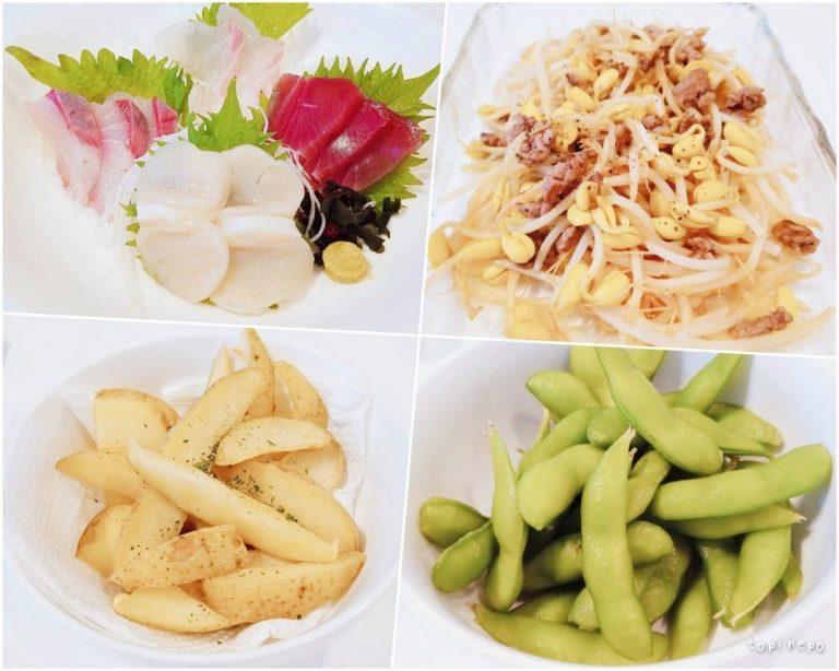 お刺身2種盛り(鯛・ハマチ・マグロ・貝柱) / 豆もやしとそぼろのコンソメ炒め / ガーリックバターポテト / 枝豆