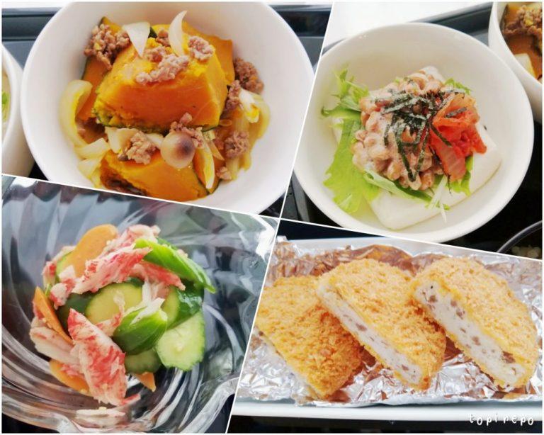 キムチと納豆のスタミナ豆腐 かぼちゃのそぼろ煮 胡瓜と人参とカニカマのナムル (コープの)コロッケ