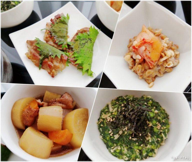大葉の豚包み焼き / キムチ納豆 / 鶏大根 / 榎とモロヘイヤのポン酢出汁和え