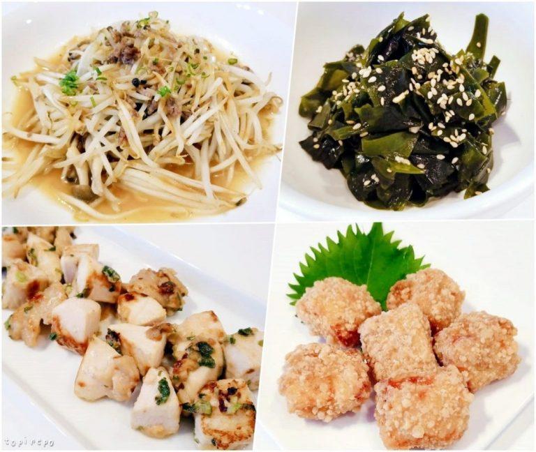 左上から もやしとひき肉炒め / わかめナムル / サイコロ鶏むね焼き / 塩唐揚げ(冷凍)