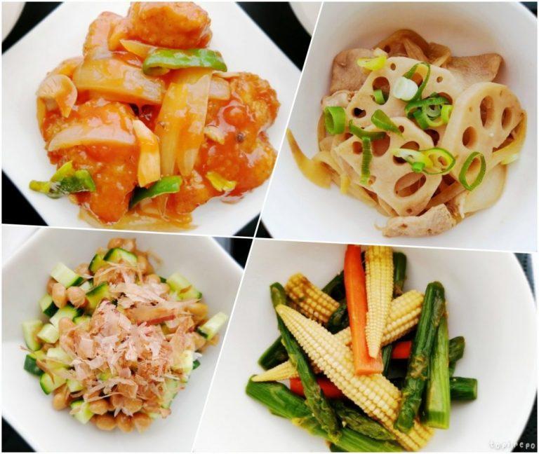左上から 甘酢だれ鷄 / 豚肉と蓮根のさっぱり照煮 / 納豆ころころきゅうり / アスパラとヤングコーンのオイスター炒め