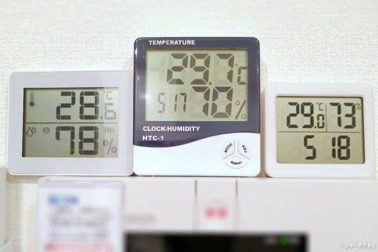 もう一つ温度計を購入
