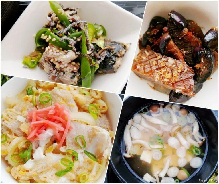左上から やみつき鯖P / 茄子と蒟蒻のおかか炒め / 豚とじ丼 / 豆腐としめじのお吸い物