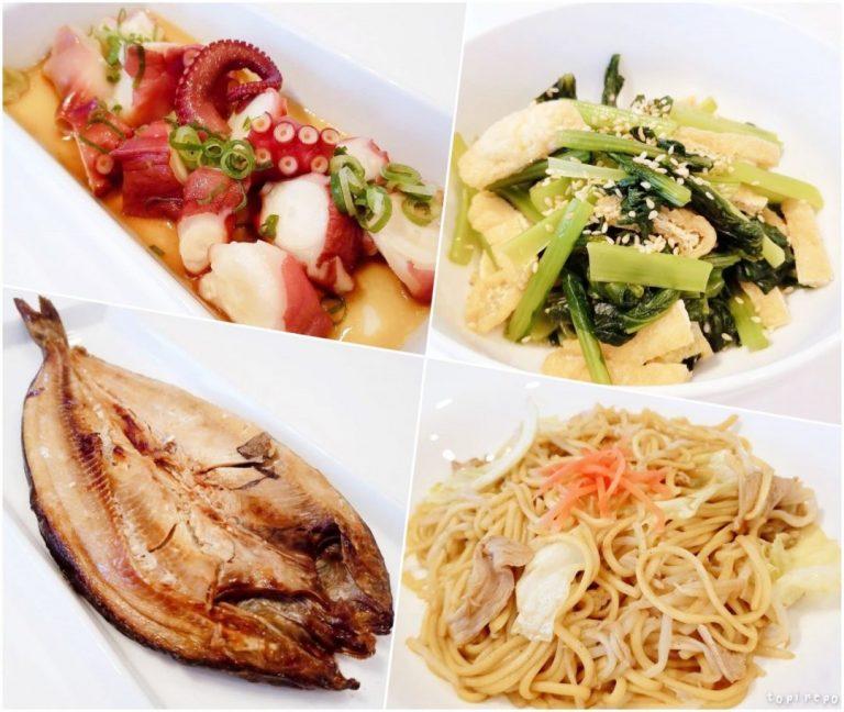 蛸ぶつ葱ポン / 小松菜と薄揚げのおひたし / ホッケ塩焼き / ソース焼きそば