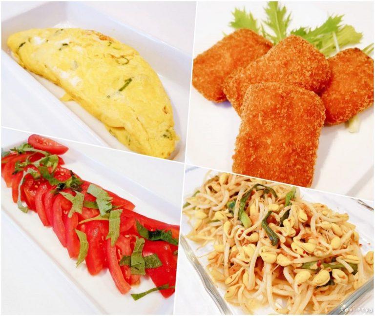 葱だし巻き / エビマヨフライ / 大葉トマスラ / 豆もやしのキムチ炒め