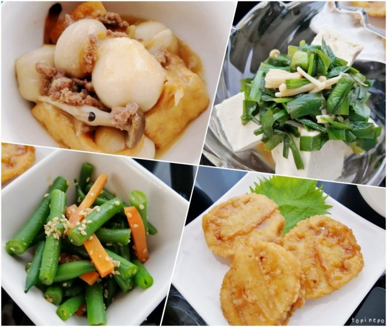 左上から さといものそぼろ煮 / 韮だれ豆腐 / いんげんの胡麻和え / 肉詰めれんこんの天ぷら