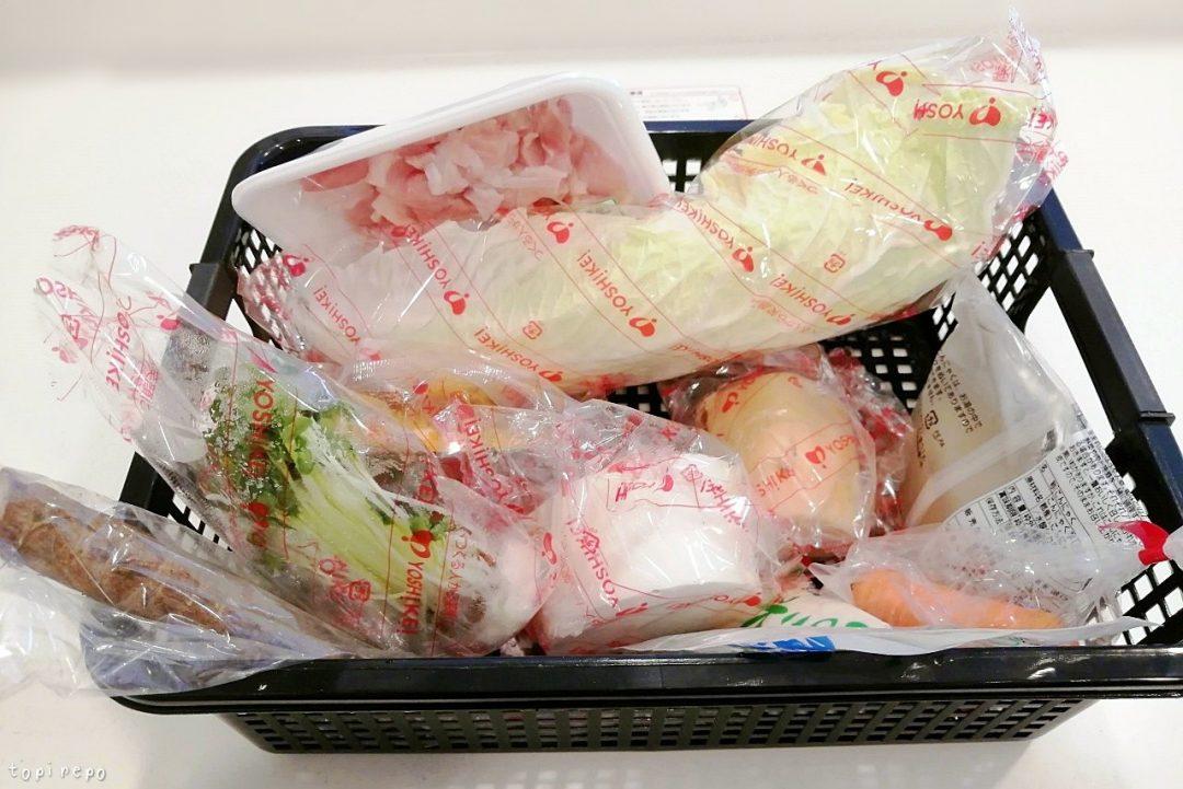 食材宅配で材料は足りる⁉体験レポ