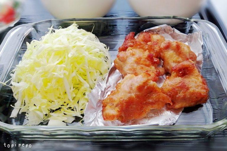 鶏肉のから揚げ@夕食ネット