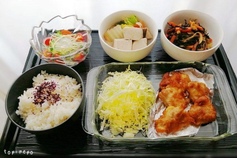 鶏肉のから揚げ@ヨシケイ・夕食ネット