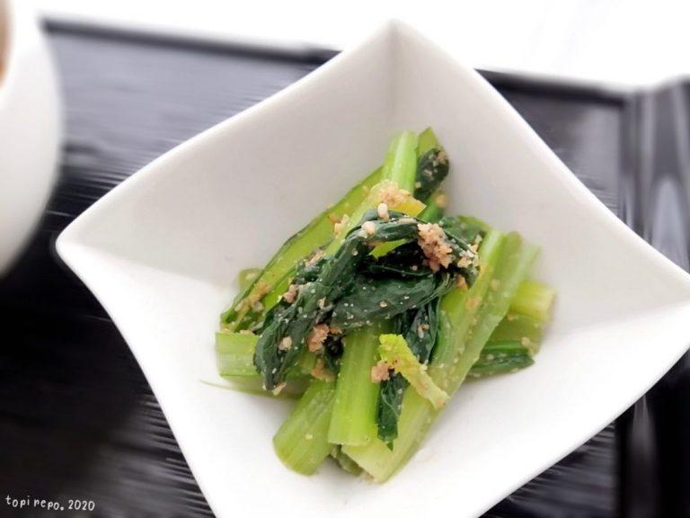 青菜のごま浸し