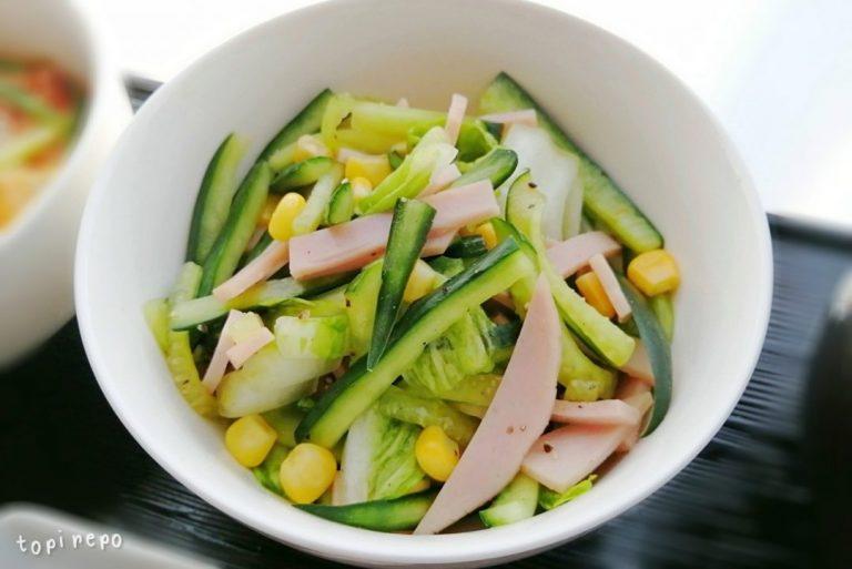塩もみ野菜のハムあえ@夕食ネット